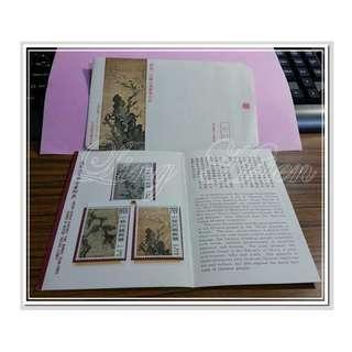 【XIAN雜貨舖】★郵票★YH66175850《普226-歲寒三友圖古畫郵票(六十六年)