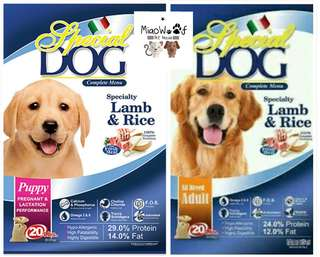 Special Dog Puppy Adult 9kg dog food