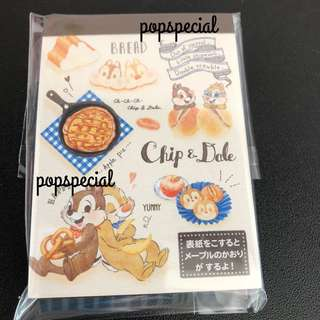 Disney Chip and Dale last book left Writing Memo Pad