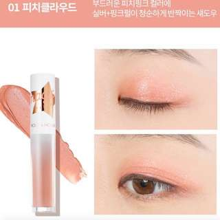 (NEW) HOLIKA HOLIKA Eye Shimmer Glitter