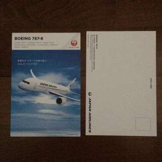 Japan Airlines Postcards - $1 each