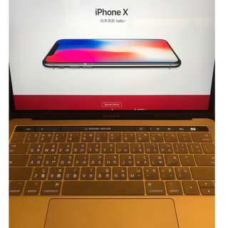 macbook pro 13 with touch bar 太空灰 保固到2019/5/20