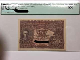 Malaya 1941 50 cents colour error note AU original