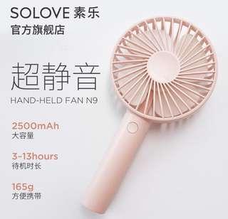 SOLOVE 素樂N9 USB靜音風扇 (粉色)