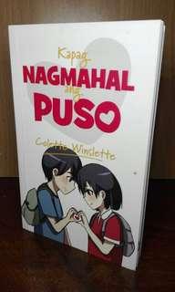 Kapag Nagmahal ang Puso (Puso 2)