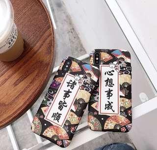 日系風iPhone case