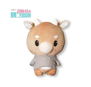 [PREORDER] What's Wrong With Secretary Kim Official Doll - The Hardworking Cow