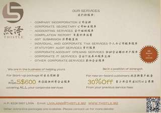 Accounting corporate service