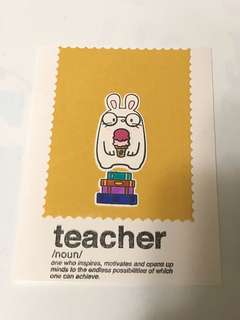 2D Teachers' Day Card 1