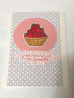 2D Teachers' Day Card 2