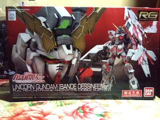 GUNDAM RG unicorn lemited edition1/144