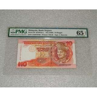 Bank Negara Malaysia 10 Ringgit ND(1989) PMG 65EPQ