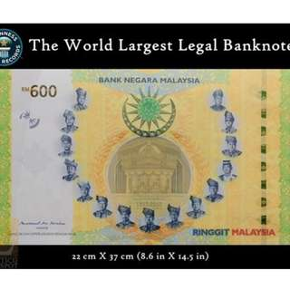 Single RM600 Banknote