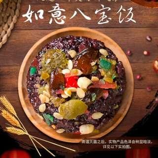 血飯 中國老字號 宮廷點心糕餅 百年老店 貢品食品