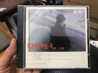 Faye Wong 1st press cd