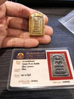 Somdej Kasier(Kasem)PhimLek Wat Arun BE2529 Thai amulet
