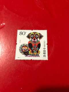 中國郵票-2006年狗年