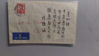 1962,1971 envelop and stamp collection