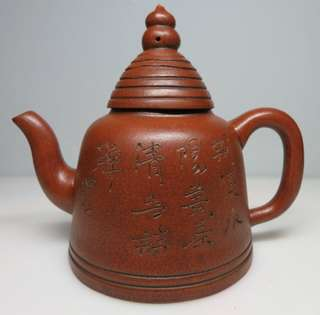 🚚 [老茗器]紫砂壺~紅土 葫蘆螺旋紋 高帽壺 單孔 楊彭年 410CC