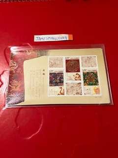 中國郵票-2011年中國云錦小型張