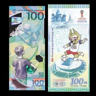 2018 FIFA World Cup banknotes