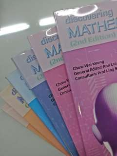 emath textbooks 2A to 4B
