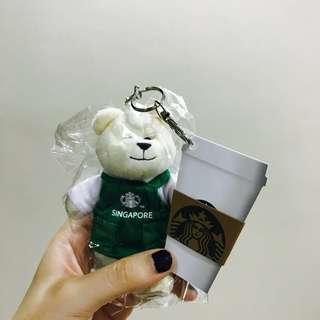 Starbucks keychain plus card
