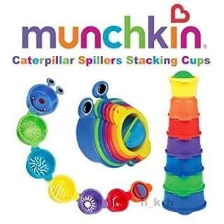 BNIB Munchkin Bath Toys - Colourful Cups