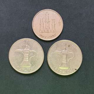 United Arab Emirates 3 coins 1973 to 1974