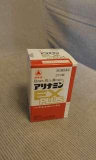 神奇的日本Alinamin 維他命270粒裝 (食完感覺像多了2小時用)