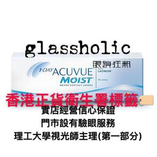 glassholic Johnson 1 Day Acuvue Moist with LACREON Con