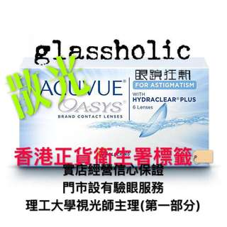 glassholic Johnson 1 Day Acuvue Oasys For Astigmatism