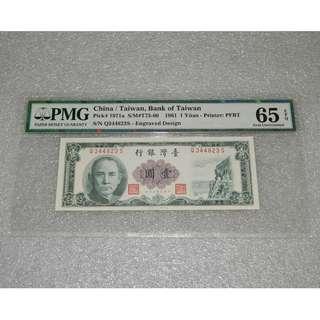 1961 China Taiwan Bank of Taiwan 1 Yuan Pick# 1971a PMG 65 EPQ Gem UNC
