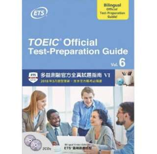 TOEIC Official Test-Preparation Guide Vol.6 多益官方全真模擬試題