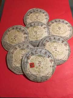 普洱茶:勐海喬木原生茶[南嶠王]2007 年普洱熟茶餅