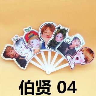 EXO Baekhyun Handfan