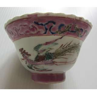 Straits Chinese, Peranakan Nonya, White Base Porcelain Cup With Phoenix & Peony Flower.