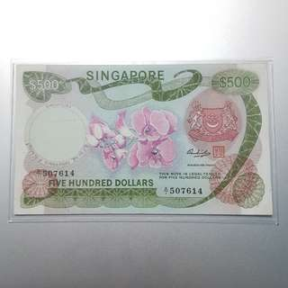 $500 Orchid Note
