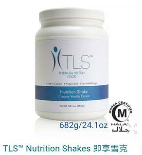 TLS Nurition Shakee