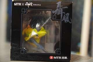 限量版MTR 風雲 (聶風)figure