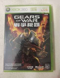 Xbox 360 Game Live Gears Of War