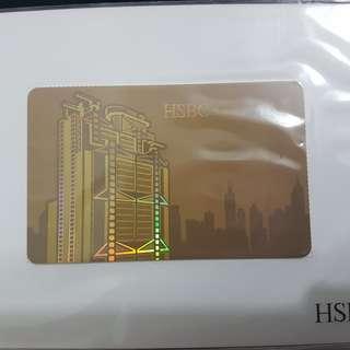 罕有 全新 hsbc 匯豐銀行 金色 八達通 只有1張