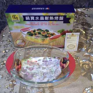 鍋寶水晶耐熱烤盤