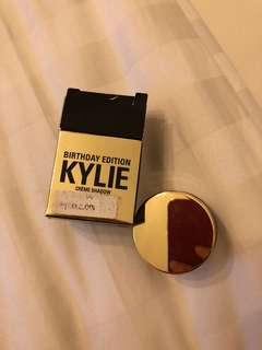 Kylie creme shadow (rosegold)