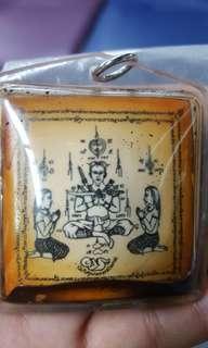 Phra kun paen locket  (*special barang *)