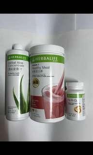 包郵 減肥三寶🍓味 原裝Herbalife 康寶萊