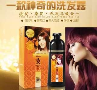 Red Wine Grape Red Light Brown Hair Colour Dye Shampoo