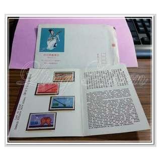 【XIAN雜貨舖】★郵票★YH660621《普232-音樂郵票(六十六年)