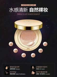 BIOAQUA Gold Cream Air BB