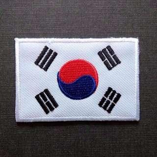 Korea Flag Iron On Patch